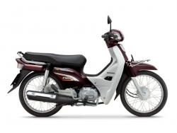 Xe máy Honda Super Dream 110cc