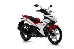 Xe máy Yamaha Exciter 150 RC 2016