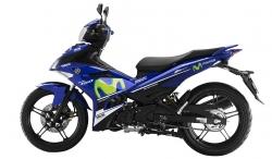 Xe máy Yamaha Exciter Movistar 2015