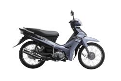 Xe máy Yamaha Sirius Phanh cơ 2016