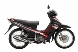 Xe máy Yamaha Jupiter MX phanh đĩa 2011