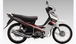 Xe máy Yamaha Jupiter MX phanh cơ 2011
