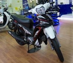 Xe máy Yamaha Sirius Fi  2016 vừa ra mắt tại Việt Nam có gì mới?
